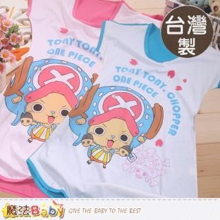 【魔法Baby】台灣製航海王授權正版大女童連衣裙(k41705)