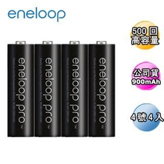 【Panasonic國際牌ENELOOP】高容量充電電池組(4號4入)