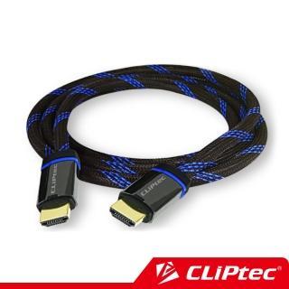 【CLiPtec】HDMI 3D 高解析度乙太網路尼龍編織傳輸線(1.8M)