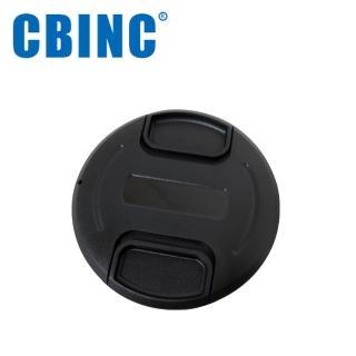 【CBINC】86mm 夾扣式鏡頭蓋(附繩)