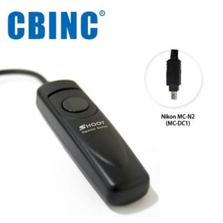 【CBINC】N2 電子快門線 For NIKON MC-DC1