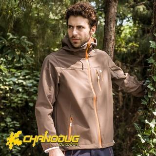 【CHANODUG】男款時尚防風保暖風衣(咖啡色)