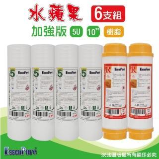 【EssenPure】加強版10英吋前置濾心(6支組-除垢型)