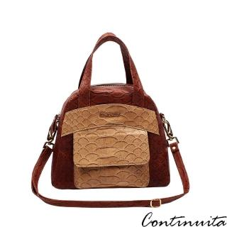 【Continuita 真皮屋】黛安娜復古手提包(咖啡色)
