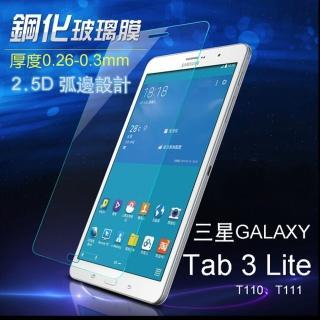 【dido shop】三星 TAB3 7吋Lite T111  專業超薄鋼化膜(NB020-3)