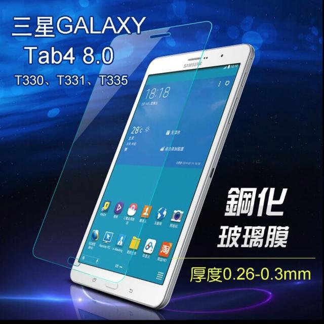 【dido shop】三星 Tab 4 8吋  專業超薄鋼化膜(NB047-3)