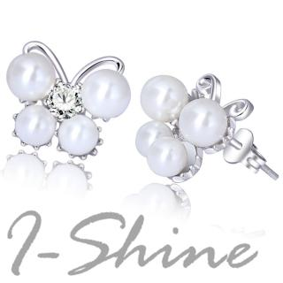 【I-Shine】12H速達-珍珠蝴蝶-正白K-精緻海洋淡珠蝴蝶耳環