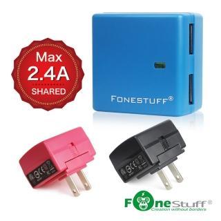 【FONESTUFF瘋金剛】5V/2.4A雙USB方塊插座充電器(GTAW)