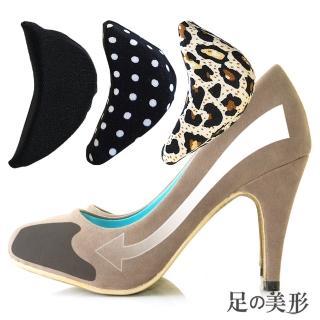 【足的美形】柔軟海綿鞋頭塞(4雙)