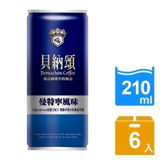 【貝納頌】國際認證92分卓越級配方-經典曼特寧(210ml*6入/組)