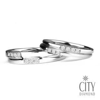 【City Diamond】『微醺秋意』對戒(白K金)