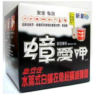 【蟑愛呷】必安住白蟻衣魚殺蹣滅蟑劑(30g/盒)