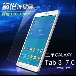 【dido shop】三星 Tab3 7吋 P3200 T211 專業超薄鋼化膜(FA062-3)