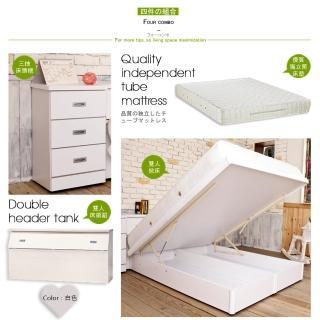 【Maslow-房東最愛】雙人4件式掀床房間組(白色)