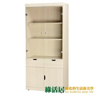 【綠活居】摩根  2.7尺二抽二門書櫃(二色可選)