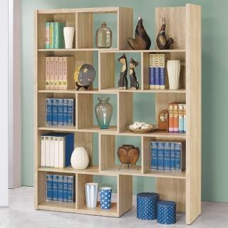 【綠活居】摩根  2.7尺功能性開放書櫃(二色可選+伸縮功能)