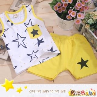 【魔法Baby】男童夏季清涼背心套裝(k41514)