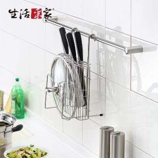 【生活采家】台灣製304不鏽鋼廚房掛式刀具鍋蓋砧板架(#27183)