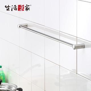 【生活采家】台灣製304不鏽鋼90cm廚衛二用圓管掛桿組(#27156)