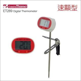 【Tiamo】ET289 速顯電子溫度計-附電池(HK0444W)