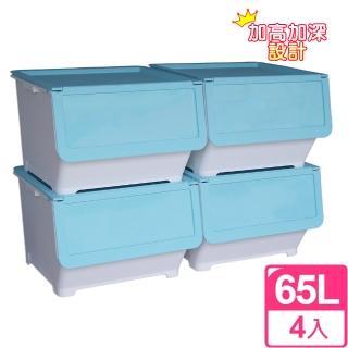 【聰明收納】特大樂彩65L直取收納箱(四入組)