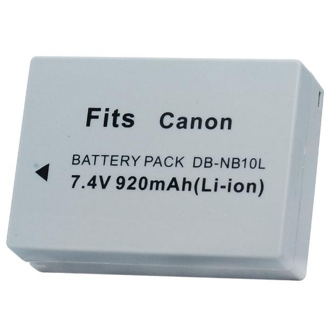 【Kamera】鋰電池for Canon NB-10L - NB10L(DB-NB-10L - NB10L)