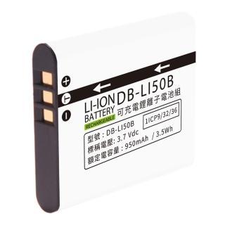 【Kamera】鋰電池(for Olympus LI-50B)