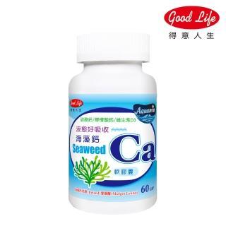 【得意人生】海藻鈣軟膠囊(60粒)