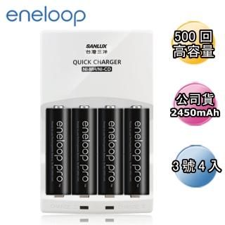 【Panasonic國際牌ENELOOP】高容量充電電池組(搭配智慧型充電器+3號4入)