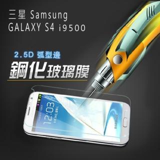 【dido shop】三星 GALAXY S4 i9500 2.5D 專業超薄鋼化膜(MU144-3)