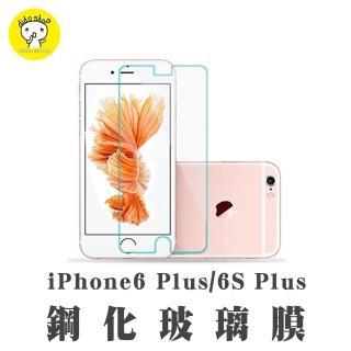 【dido shop】蘋果 Apple iPhone6 Plus 2.5D 專業超薄鋼化膜(PC029-3)