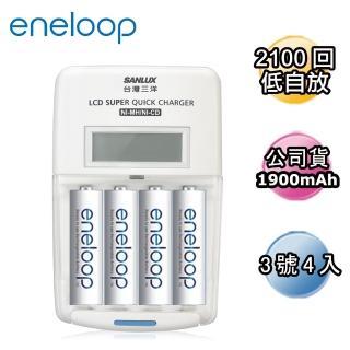 【日本Panasonic國際牌eneloop】低自放電充電電池組(搭配液晶充電器+3號4入)