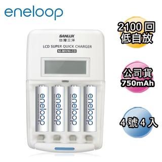 【日本Panasonic國際牌eneloop】低自放電充電電池組(搭配液晶充電器+4號4入)