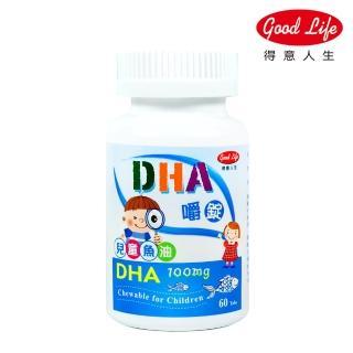 【得意人生】DHA兒童魚油嚼錠(60粒)