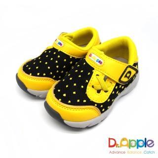【Dr. Apple 機能童鞋】可愛小蘋果透氣網布童鞋(黃)