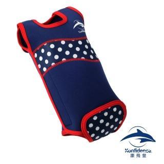【Konfidence 康飛登】Babywarmas 嬰兒保暖泳衣(點點藍)