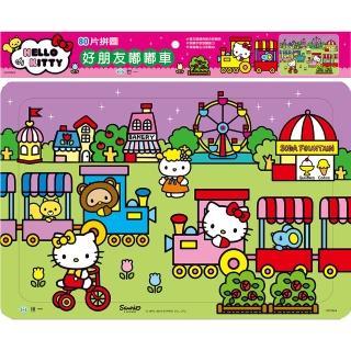 【世一】HelloKitty好朋友嘟嘟車80片拼圖(Hello Kitty80片拼圖)