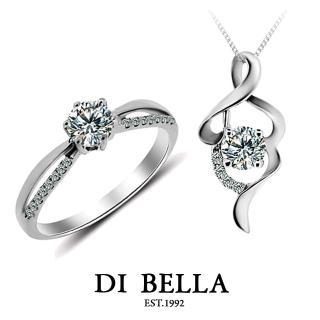 【DI BELLA】初冬嬉遊/法式靈魂 GIA 0.30克拉E/VS2美項鍊/鑽戒(2選1)