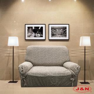 【J&N】秋之語彈性沙發便利套(咖啡色-DIY 2人)