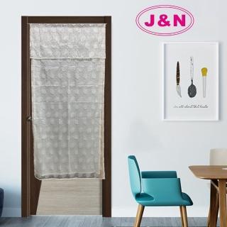 【J&N】朵莉蕾絲雙層風水簾88176(白)