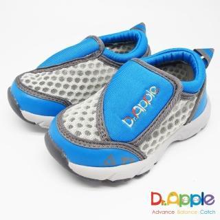 【Dr. Apple 機能童鞋】簡約流行大網格休閒童鞋(藍)
