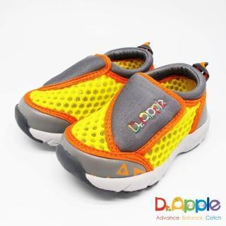 【Dr. Apple 機能童鞋】簡約流行大網格休閒童鞋(黃)