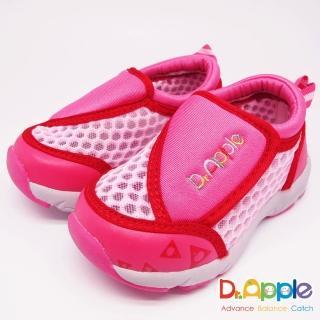 【Dr. Apple 機能童鞋】簡約流行大網格休閒童鞋(粉)