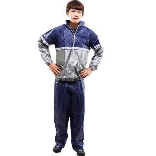 【SHUN PEN】高彈性二件式休閒風雨衣