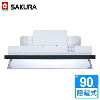 【櫻花】DR-3592XL 隱藏觸控式渦輪變頻除油煙機(90公分)