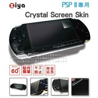 【ZIYA】PSP3000 抗刮增亮螢幕保護貼(二入)