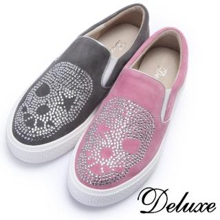 【Deluxe】羊麂皮骷髏閃鑽厚底休閒鞋(粉★灰)