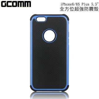 【GCOMM】iPhone6/6S Plus 5.5吋 Full Protection 全方位超強保護殼(青春藍)