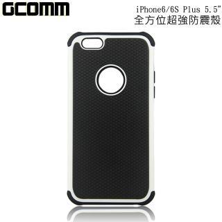 【GCOMM】iPhone6/6S Plus 5.5吋 Full Protection 全方位超強保護殼(時尚白)