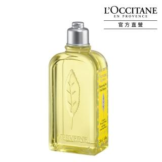 【L'OCCITANE歐舒丹】果漾馬鞭草洗髮乳250ml